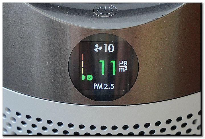Dyson Pure Hot Cool 三合一涼暖空氣清淨機開箱