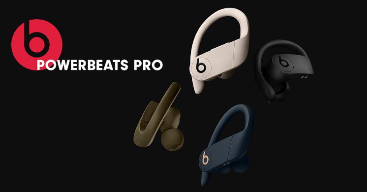 千呼萬喚始出來!【Beats】第一款真無線耳機 Powerbeats Pro