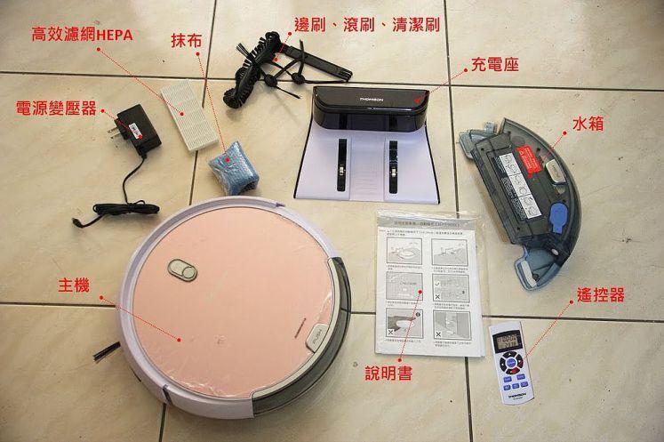 THOMSON 路徑導航掃地機器人 TM-SAV22D配件