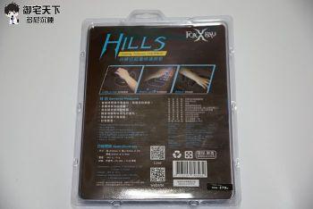 FOXXRAY 護腕墊(腕墊 FXR-PPR-01)包裝