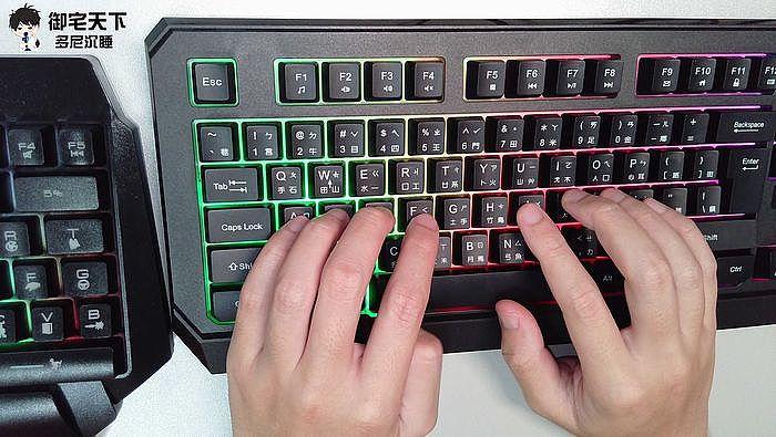 實際使用七彩炫光電競遊戲繪圖專用輔助單手鍵盤與FOXXRAY 電競超值組