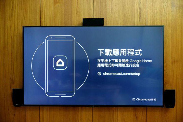 下載 Google Home 應用程式完成 Chromecast設定