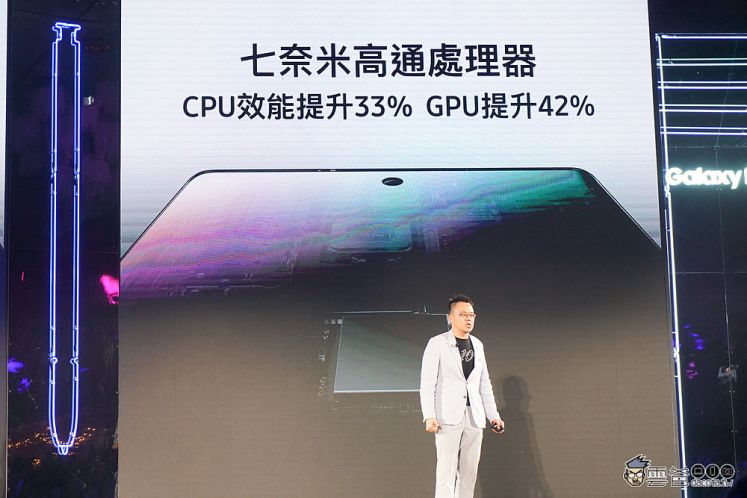 Samsung Galaxy Note10+ 上市記者會