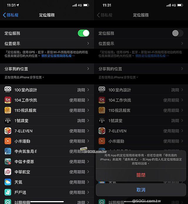台灣大哥大2月底前舊iPhone換電池只要990