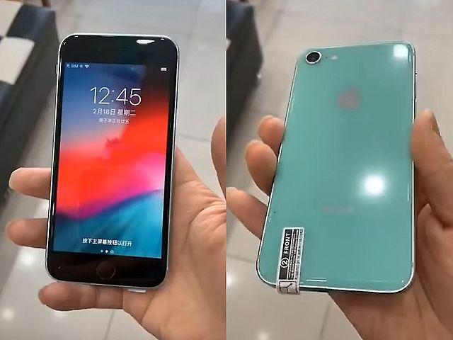 疑似iPhone 9實機影片流出 3月底傳發表且產品型號會調整