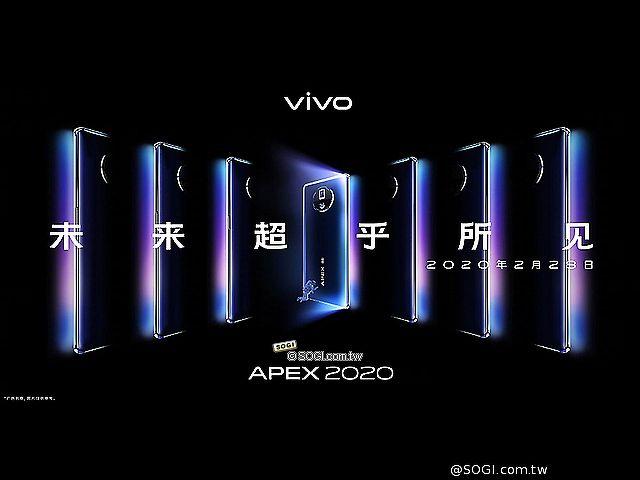 vivo APEX 2020概念手機2月底發表 將帶來更大的彎折曲率