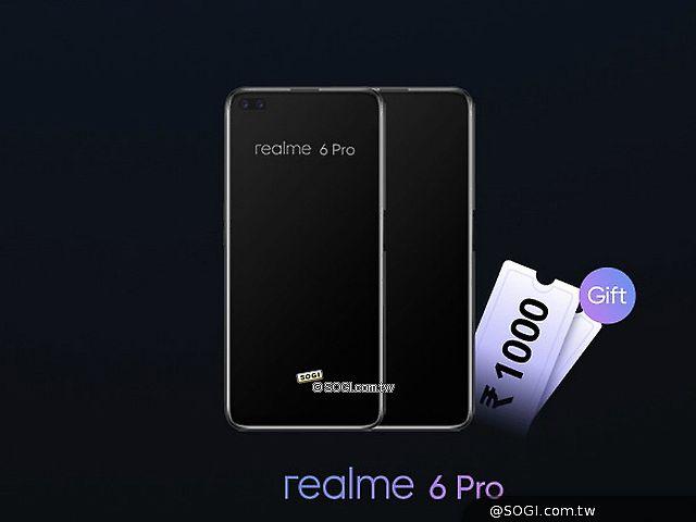 realme 6系列手機3月發表 90Hz螢幕搭配四鏡頭規格