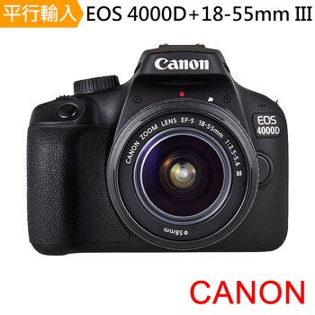 Canon EOS 4000D+18-55mm III 單鏡組