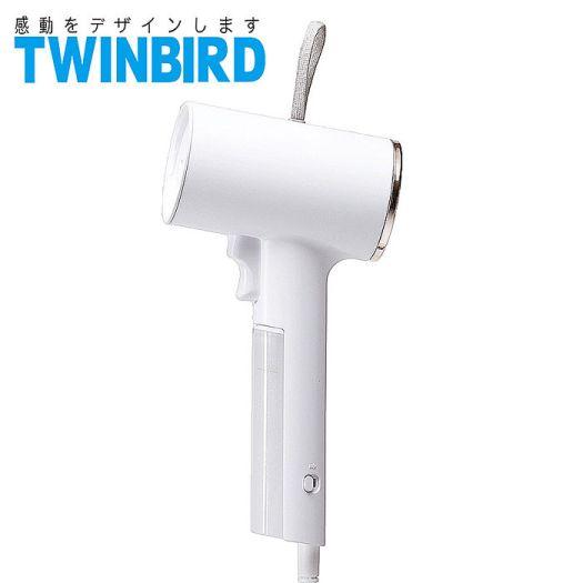 TWINBIRD掛燙機