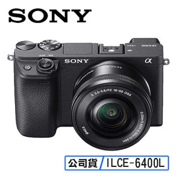 SONY ILCE-6400L 單眼相機+SELP16-50mm 電動變焦鏡