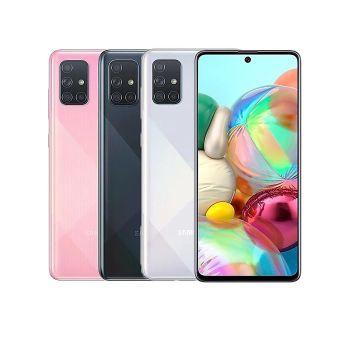 Samsung Galaxy A71 8G/128G