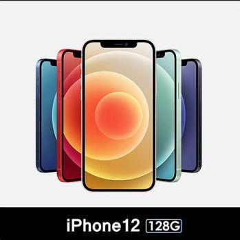 Apple iPhone 12 128G 《超值殼貼組》