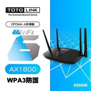 TOTOLINK X5000R AX1800 WiFi 6 Giga 無線路由器
