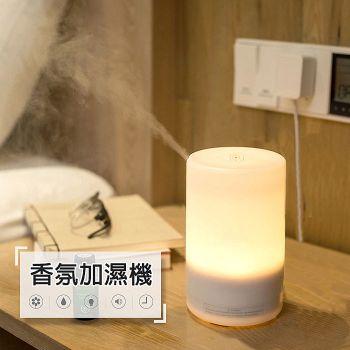 日系風格迷你香薰加濕器兼小夜燈