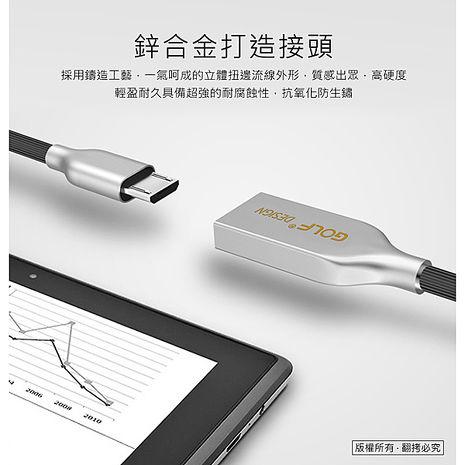 鋅合金接頭Micro USB彩色2.4A充電傳輸線(1M)-耳機.穿戴.手機配件-myfone購物