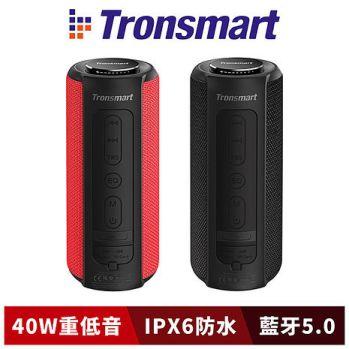 Tronsmart T6 Plus 40W 防水藍牙喇叭