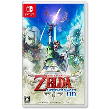 任天堂 Switch 薩爾達傳說 禦天之劍 HD 中文版