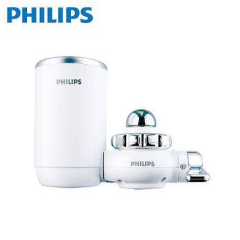 PHILIPS 飛利浦超濾龍頭型淨水器(日本原裝) WP3812