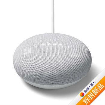 【拆封新品】Google Nest Mini 中文化智慧音箱 (粉炭白)