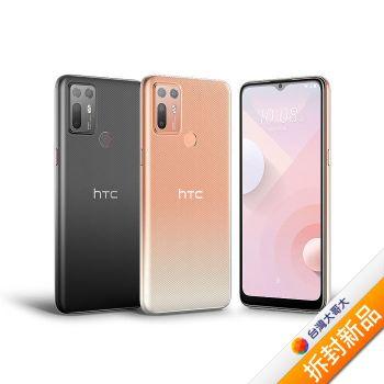HTC Desire 20+ (6G/128G) 6.5吋5鏡頭智慧手機 晨曦橘 (4G)【拆封新品】