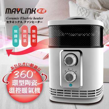 【SONGEN松井】陶瓷溫控暖氣機/電暖器(SG-107FH(R))
