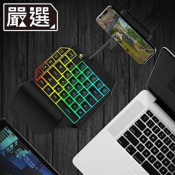 七彩炫光電競遊戲繪圖專用輔助單手鍵盤