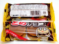 どらチョコ 20入【子供向安価な昔なつかし駄菓子(だがし)--イベント用品・激安おもちゃ仕入れサイト!】