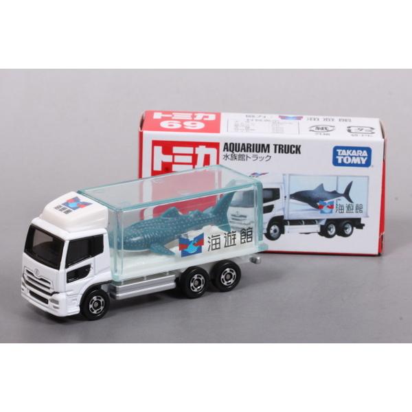 【トミカ】 No.69 水族館 トラック