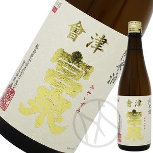 會津宮泉 純米酒 720ml