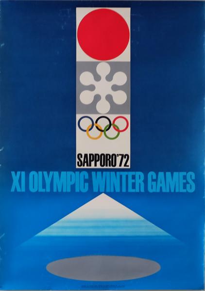 古書古本 Totodo:札幌オリンピック公式ポスター 第1號 河野鷹思