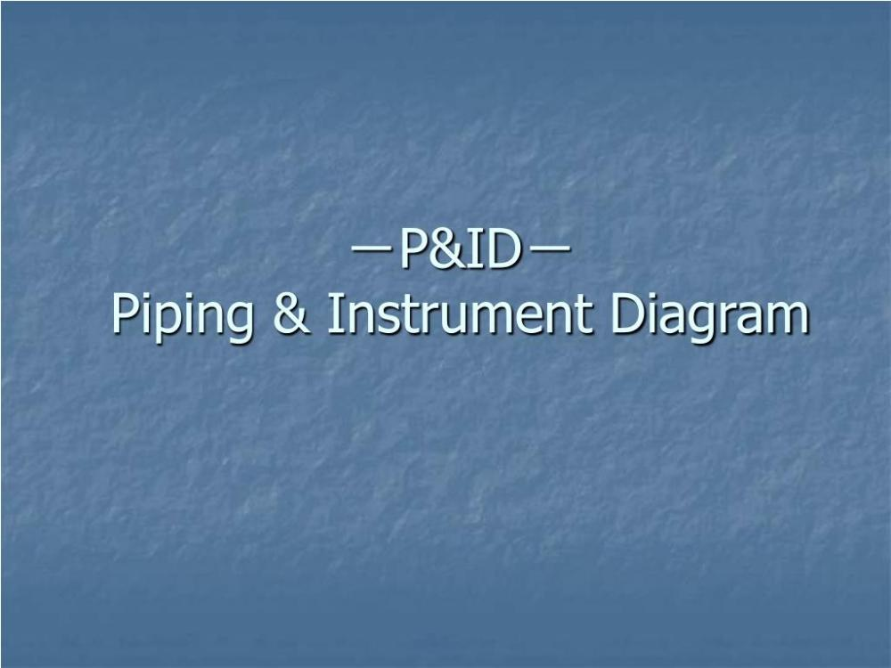medium resolution of p id piping instrument diagram n