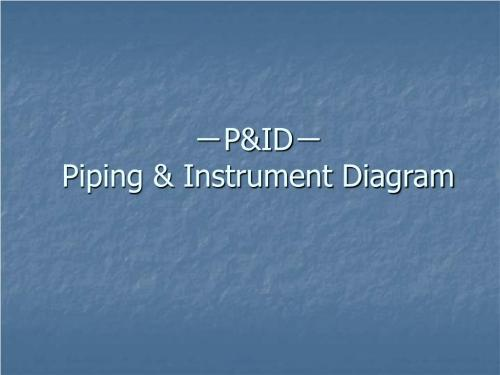 small resolution of p id piping instrument diagram n