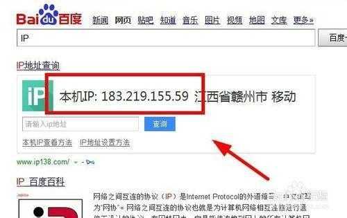 查看自己電腦ip地址 查自己電腦IP的幾種方法 - u8小說