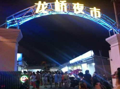 溫州夜市哪里最熱鬧 溫州五馬街小吃店即將進駐龍橋夜市 - 余姚娛樂網