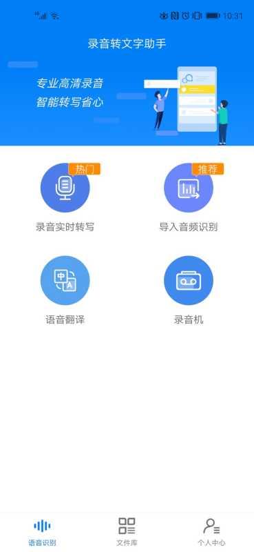 在線同步語音翻譯 百度翻譯器語音英語 百度語音翻譯 - 立星娛樂網