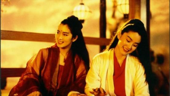 新天龍八部之天山童姥Dragon Chronicles: The Maidens of Heavenly Mountain(1994)_1905電影網
