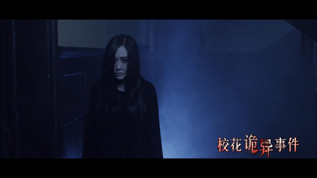 校花詭異事件_電影劇照_圖集_電影網_1905.com