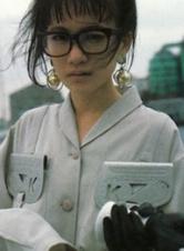 石田惠理個人資料-電影-視頻全集-1905電影網
