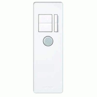 Jual Aksesoris Listrik Rania Accessories Infrared Remote