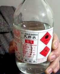 天拿水【圖片 價格 包郵 視頻】_淘寶助理