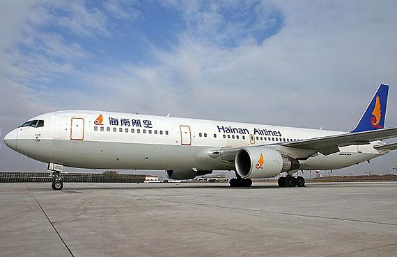 圖文:波音767-400型飛機(6)_新浪軍事_新浪網