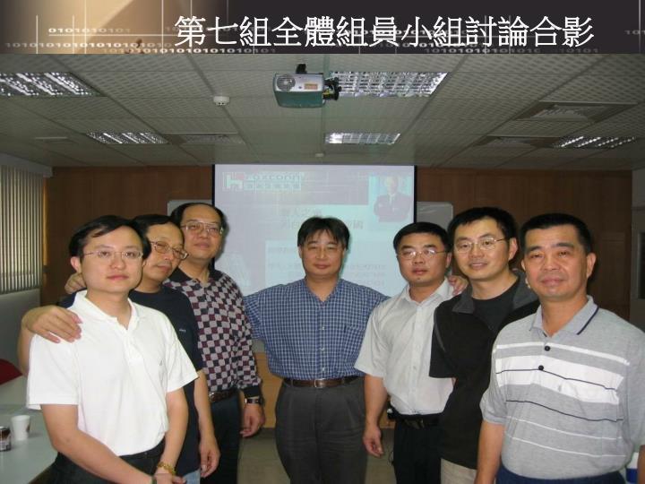 PPT - 華人之光 郭臺銘的鴻海帝國 PowerPoint Presentation - ID:4198466