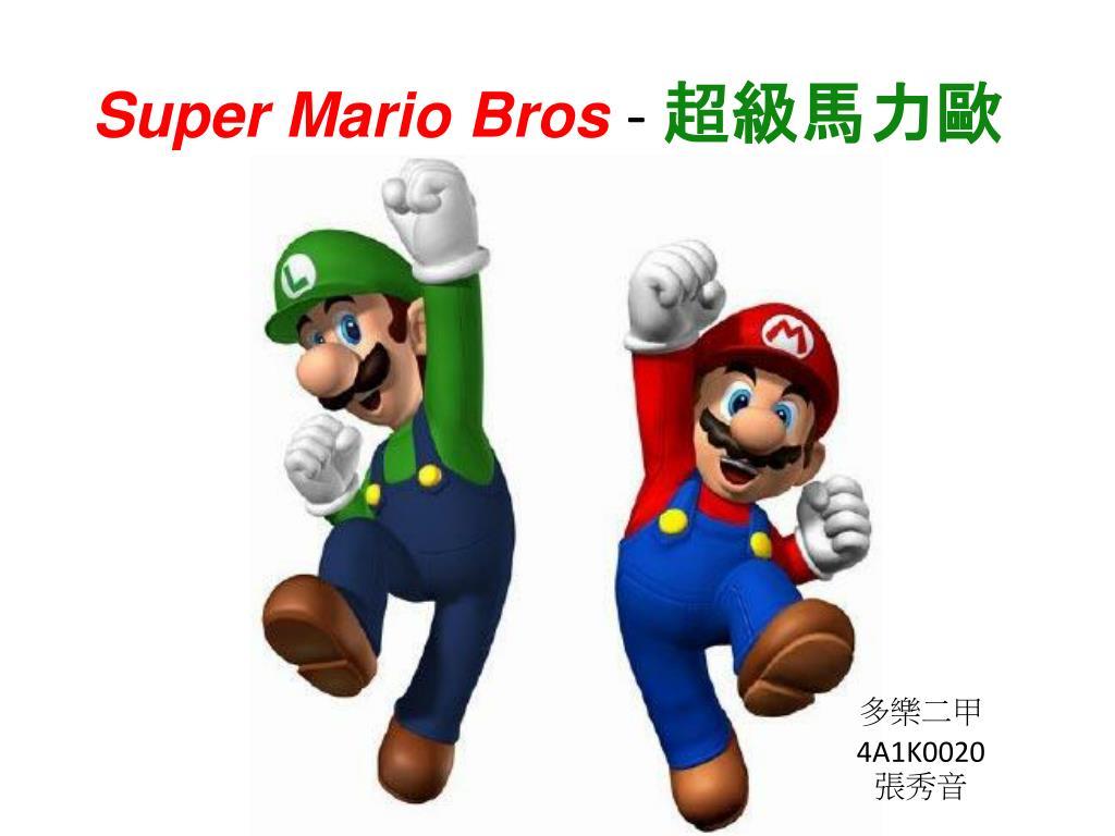 PPT - Super Mario Bros - 超級馬力歐 PowerPoint Presentation. free download - ID:4464871