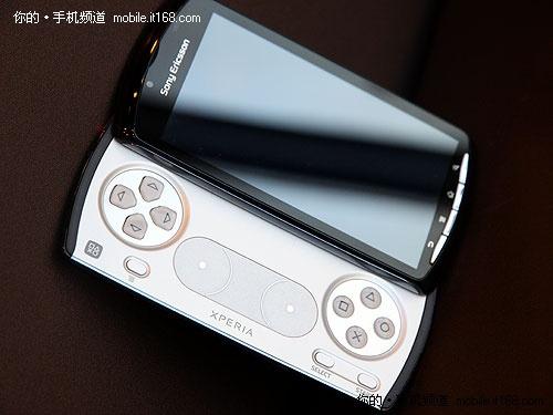 'PlayStation Phone'
