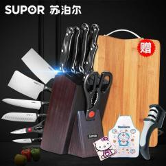 Affordable Kitchen Knives Chairs Cheap 苏泊尔刀具套装厨房菜刀正品全套组合七件套家用不锈钢厨房套刀 善融商务