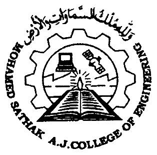 MOHAMED SATHAK A.J. COLLEGE OF ENGINEERING CHENNAI Reviews