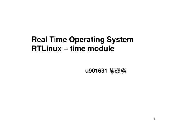 PPT - Real Time Operating System RTLinux
