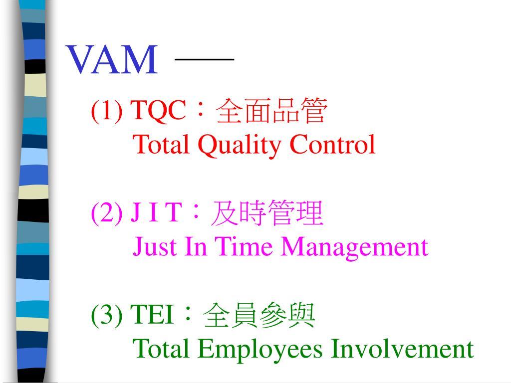 PPT - 加 值 管 理 Valued-Added Management VAM PowerPoint Presentation - ID:6027536
