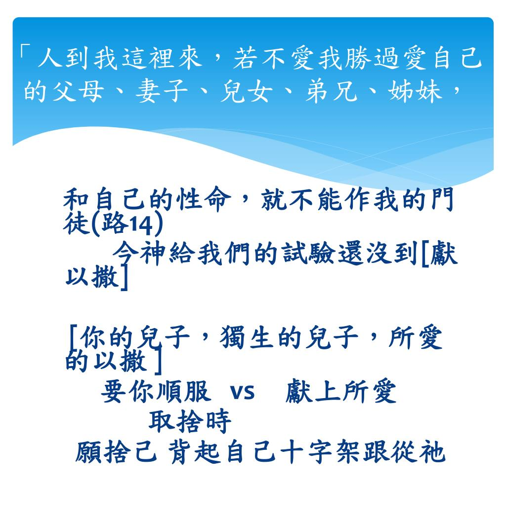 PPT - 作智慧人 PowerPoint Presentation. free download - ID:6057943