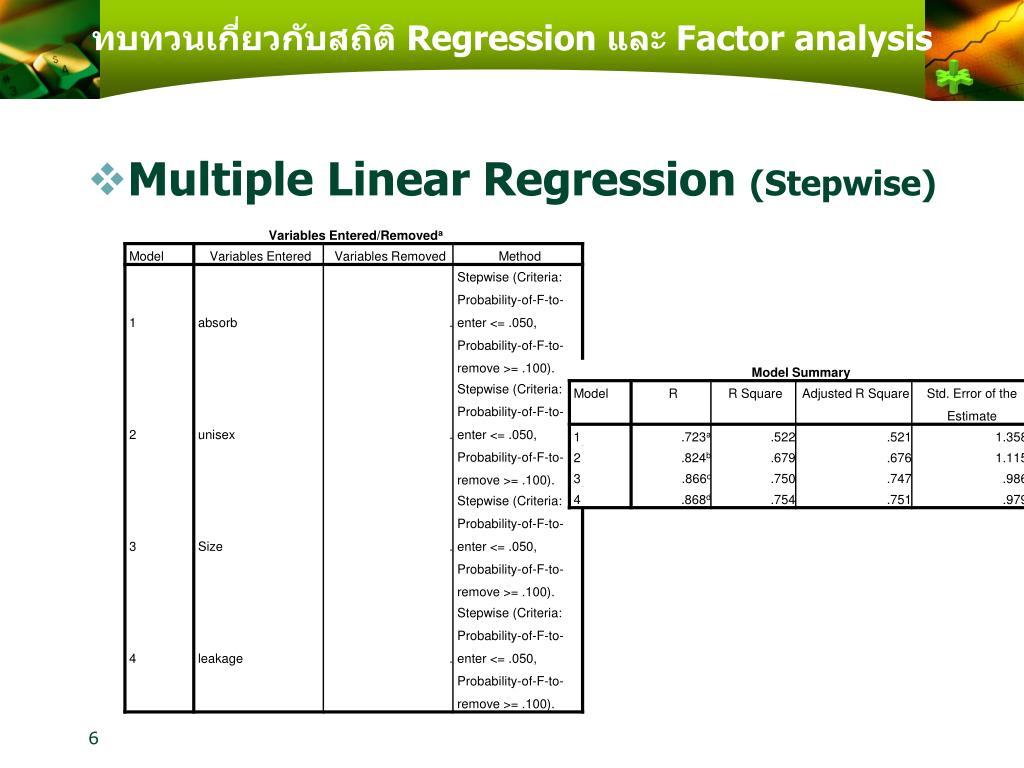 PPT - การวิเคราะห์สมการโครงสร้าง ( SEM) ด้วยโปรแกรม SPSS AMOS ...